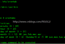 Linux定时任务crontab命令详解