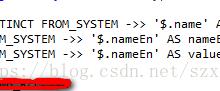 MySQL 从5.7开始对JSON提供支持