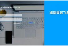 07FLY-CRM客户管理系统