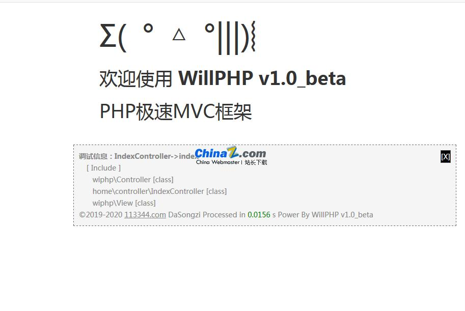 WillPHP框架