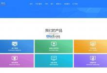 07FLY-CMS-PHP内容管理系统
