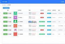 SAPI++微信SaaS平台