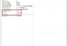 Vmware兼容问题导致电脑蓝屏